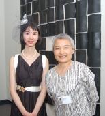 Echo He & Lin Yan